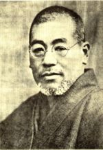 Mikao Usui founder of Reiki - The Reiki Connection
